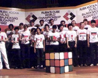 Championnat du monde de Rubik's Cube. Budapest,1982